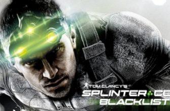 Tom Clancy's Splinter Cell: Blacklist - прохождение, гайд, руководство, мануал, FAQ