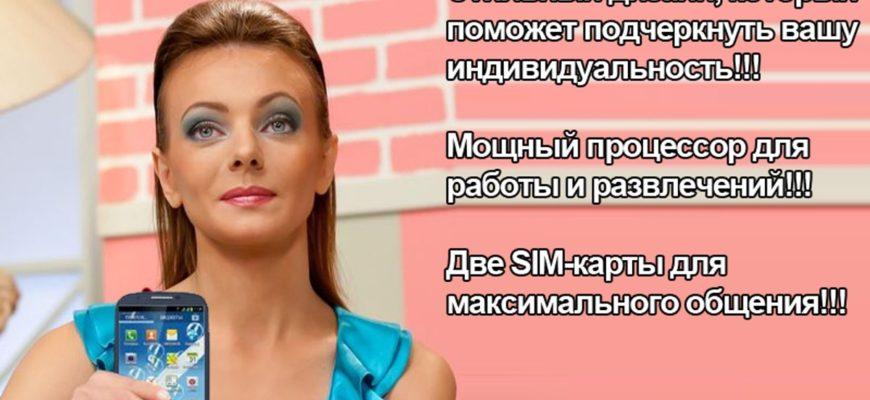 Английский язык: Ребята помогите пожалуйста. СРОЧНО НУЖНО. Сделайте свою собственную рекламу для гаджета....