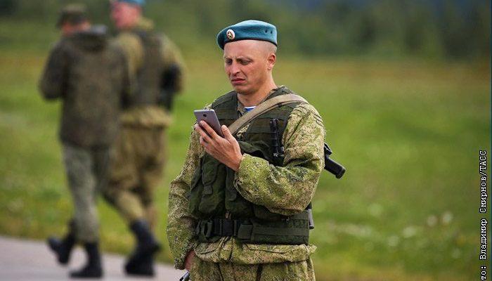 Российским военным запретили рассказывать о службе в СМИ и интернете :: Политика :: РБК