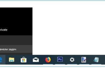 Боковая панель для Windows 10: как сделать и открыть этот дополнительный гаджет