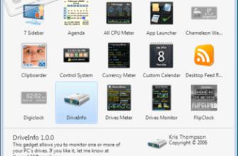8GadgetPack 33.0 (2020) PC скачать торрент файл бесплатно