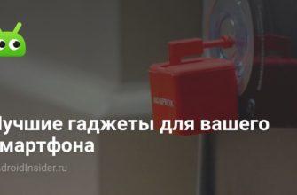 Самые быстрые гаджеты для мобильного интернета - Газета.Ru