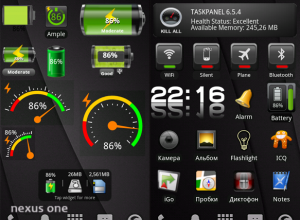 Гаджеты заряда батареи для Windows 7:8 - скачать бесплатно