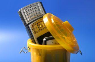 Куда сдать старый или сломанный телефон за деньги