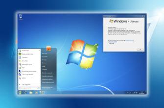 деинсталляция Windows 7 Desktop Гаджеты (Удалить Desktop Платформа гаджетов): Лучшее руководство