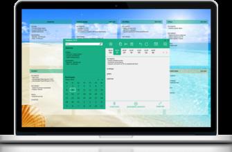 Бесплатные органайзеры и напоминалки на компьютер | Скачать бесплатно программы для Windows и Android