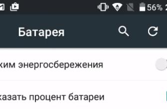 Значки на экране телефона (в строке состояния) — что они значат? | AndroidLime
