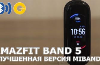 Обзор HONOR Band 6 — достойного фитнес-браслета с парой досадных багов - Лайфхакер