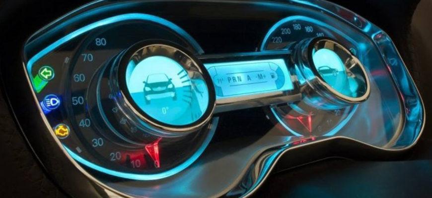 авто гаджет на АлиЭкспресс — купить онлайн по выгодной цене