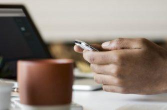 гаджеты для мужчин на АлиЭкспресс — купить онлайн по выгодной цене