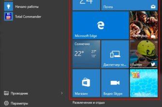 Часы на рабочий стол Windows 10