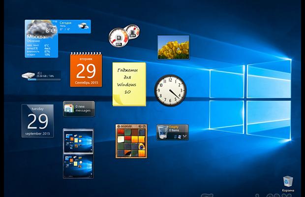 Как установить гаджеты на рабочий стол в Windows 10 »