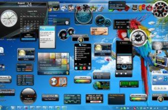 Как установить гаджеты в Windows 7, XP, 8, 10