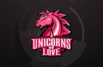 Gadget покинул Unicorns of Love