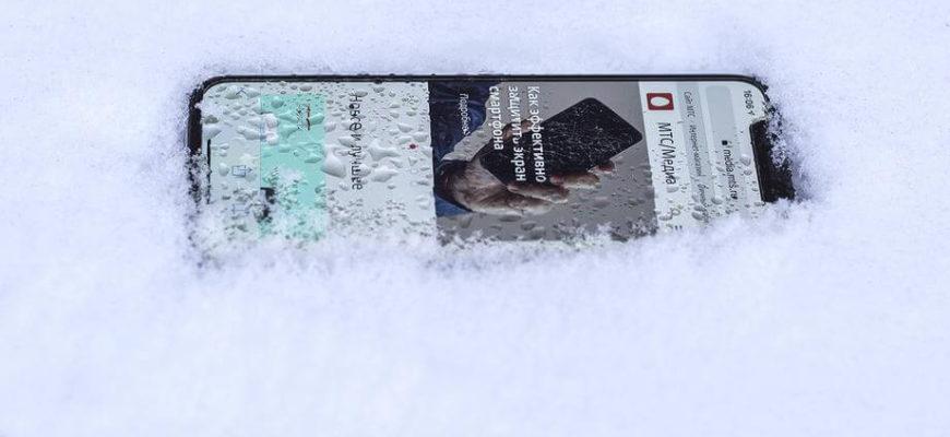 Новогодняя цифровизация. Какую технику чаще всего просят у Деда Мороза?   Новый год в Иркутске   АиФ Иркутск
