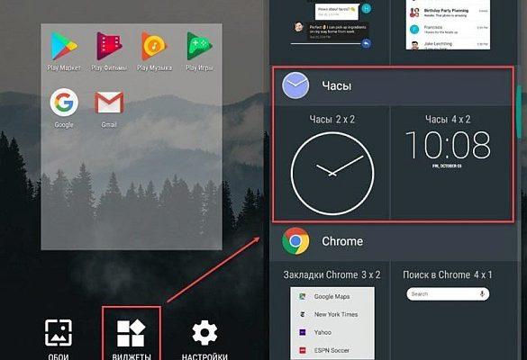 Как вернуть часы на экран Андроид: подробная инструкция