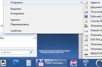 Как добавить в автозагрузку приложение из магазина Windows 10