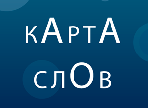 gadget - Русский перевод – Словарь Linguee