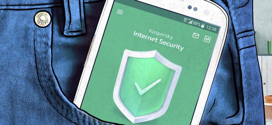 Управление защитой через «умные» часы: новые возможности Kaspersky Internet Security для Android | Лаборатория Касперского