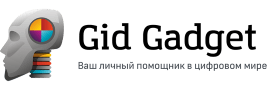 Купить смартфоны и гаджеты по доступной цене в Москве в интернет-магазине Gogadget