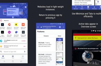 Какой браузер выбрать на Android? -