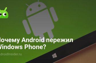 Программы и приложения для Windows Phone, скачать бесплатно и без регистрации на