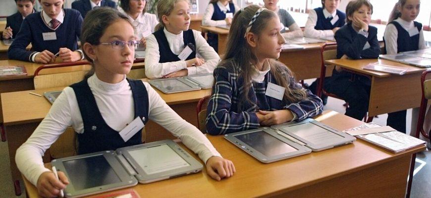 Использование электронных гаджетов в учебном процессе: за и против