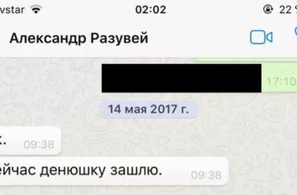 iPhone подаст сигналы в космос – Коммерсантъ FM – Коммерсантъ