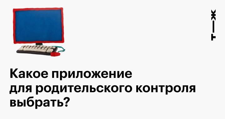 Рособрнадзор опроверг полный запрет на гаджеты в школах - Новости – Общество – Коммерсантъ