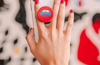 Идеи для подарка: 20 полезных аксессуаров для владельцев iPhone  | Яблык