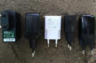 Типы разъемов зарядных устройств: Виды USB разъемов: типы кабелей для смартфона – Типы быстрых зарядок и нюансы используемых кабелей | Зарядные устройства | Блог — Эксперт — интернет-магазин электроники и бытовой техники