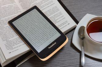 Как выбрать электронную книгу в 2019-2020 году на примере PocketBook | Электронные книги | Блог | Клуб DNS