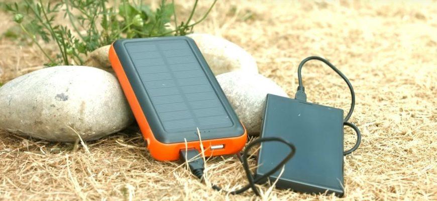 Гаджеты на солнечных батареях в Москве: 760-товаров: бесплатная доставка, скидка-60% [перейти]