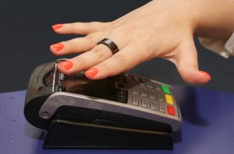 Где и как можно использовать NFC | Смартфоны | Блог | Клуб DNS