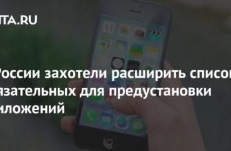 Гаджеты: Новости: Наука и техника:
