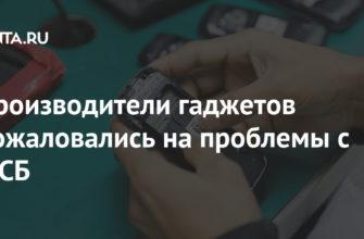 ФСБ объяснила, что может считаться устройством для скрытого сбора информации