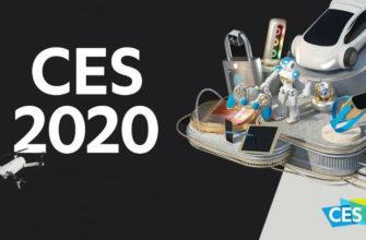 10 самых интересных гаджетов CES 2021 — BIG GEEK MEWS