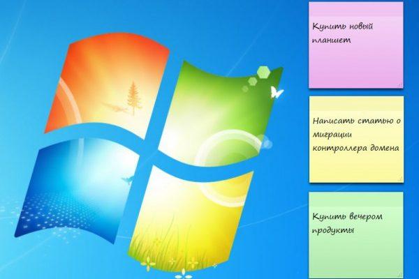 Скачать Sticky Notes (Заметки на рабочий стол Windows) на русском бесплатно